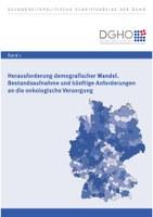Titel DGHO-Studie 2013 Herausforderung demografischer Wandel.jpg